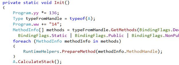 Figure 5: The Init method