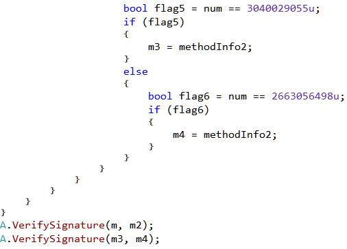 Figure 25: Call to VerifySignature