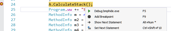 Figure 29: Bypassing call to CalculateStack